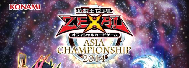 Asia Championship Qualifier 2014