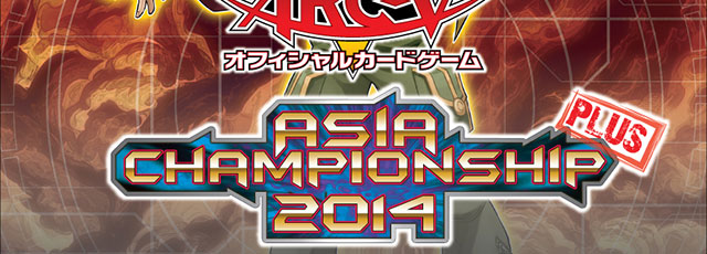 Asia Championship Plus Qualifier 2014