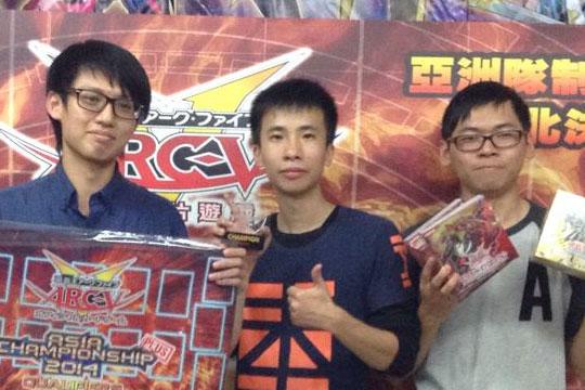 Team Taiwan 1