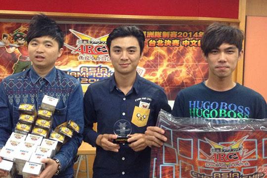 Team Taiwan 2