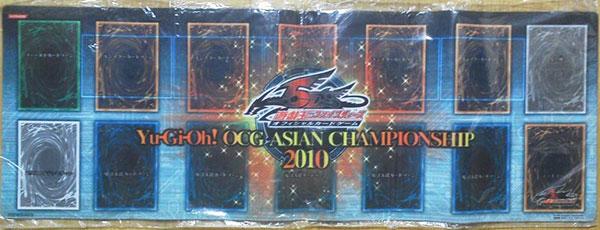 Asia Championship 2010 Playmat