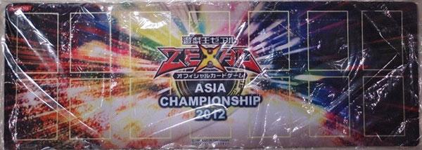 Asia Championship 2012 Playmat