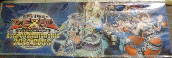 Asia Championship Plus 2012 Playmat