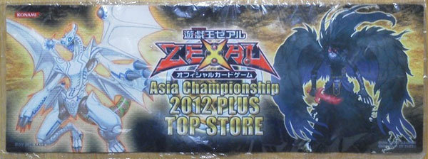Asia Championship Plus 2012 Top Store Playmat
