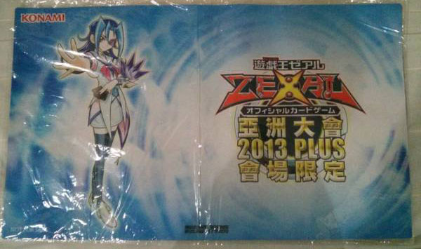 Asia Championship Plus 2013 Battle Royale Playmat