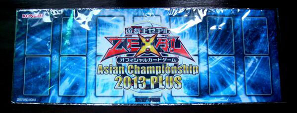 Asia Championship Plus Qualifier 2013