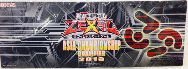 Asia Championship Qualifier 2013 Playmat