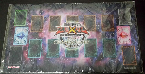 Asia Championship Qualifier 2014 Playmat