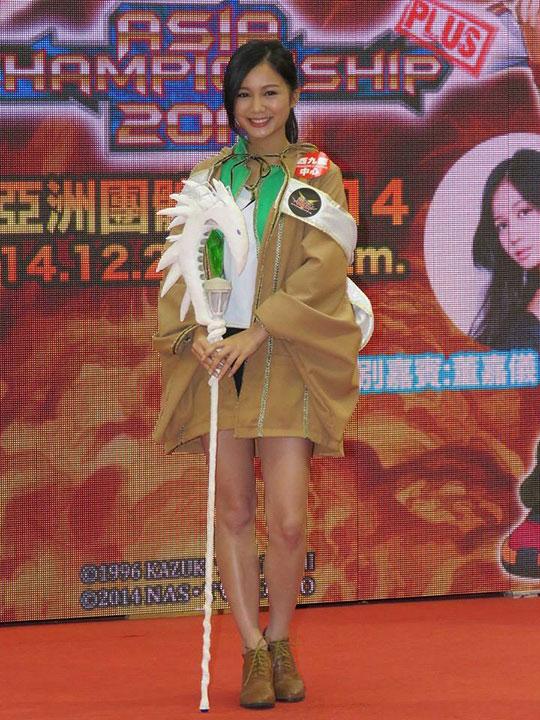 Lulu Tung as Wynn