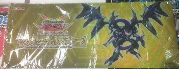 Next Challengers Release Party Playmat