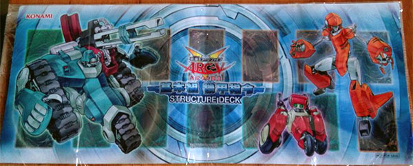 SD18_TC_Playmat
