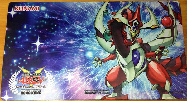 Yu-Gi-Oh! Open Tournament Hong Kong 2014 Playmat