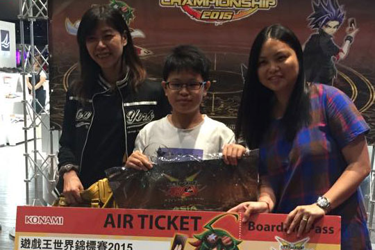 Dragon Duel Taiwan Champion 2015