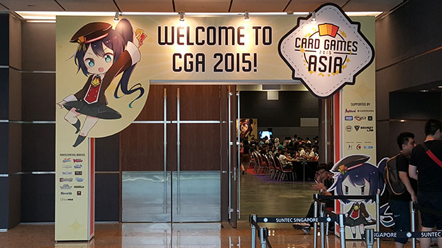 CGA2015_Entrance