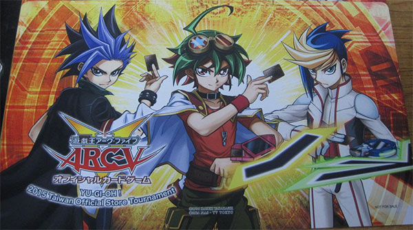2015-Taiwan-Official-Store-Tournament-Arc-V-Playmat