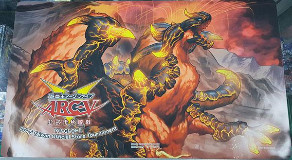 2015-Taiwan-Official-Store-Tournament-Blaster-Dragon-Ruler-of-Infernos-Playmat