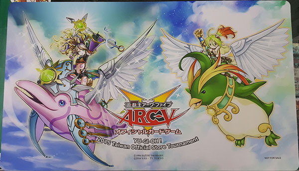 2015-Taiwan-Official-Store-Tournament-Ritual-Beast-Playmat