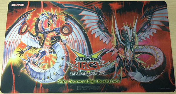 ACGHK2015-Playmat