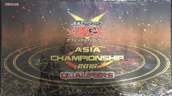 Asia-Championship-Qualifier-2015-Playmat