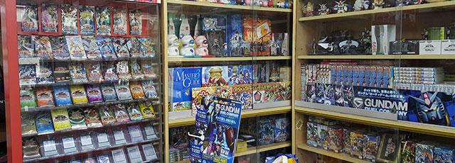 Taipei_Card_Shops