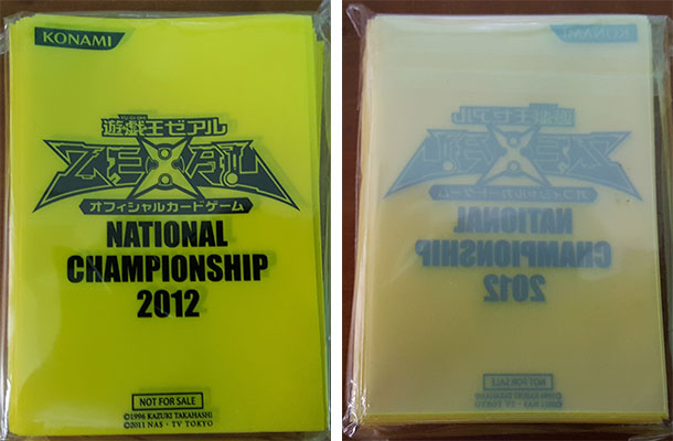 National_Championship_2012_Sleeves