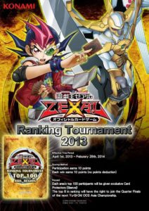 Ranking_Tournament_2013