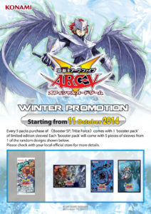 Winter_Promotion_1
