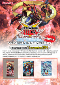 Winter_Promotion_2