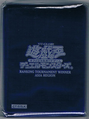World_Ranking_Tournament_2004_Asia_Region_Sleeves