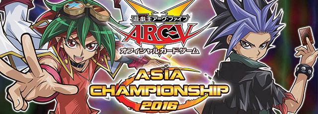 Asia_Championship_Qualifier_2016