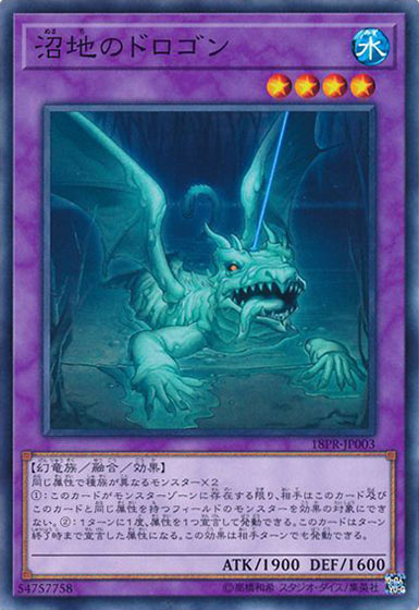 Super Polymerization - Road of the King